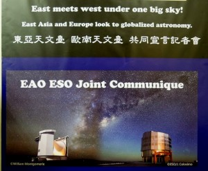 EAO and ESO signed a Joint Communiqué on May 5, 2015