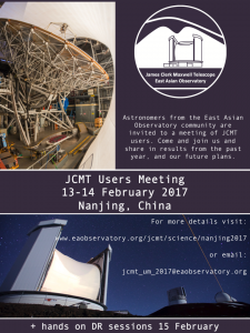 JCMT-UsersMeeting-2017-annoucement