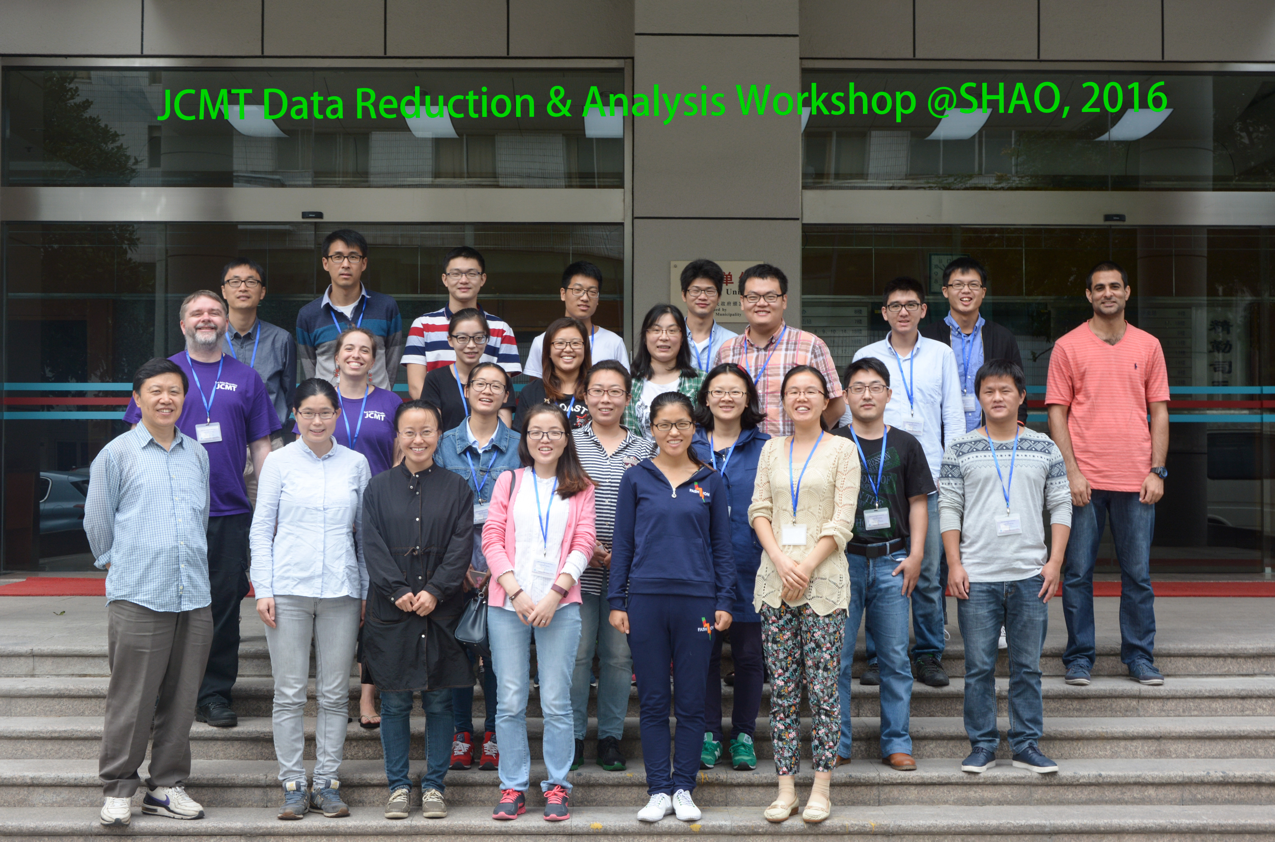 Participants at the JCMT reduction workshop, China, October 2016.